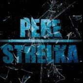 Pere_Strelka