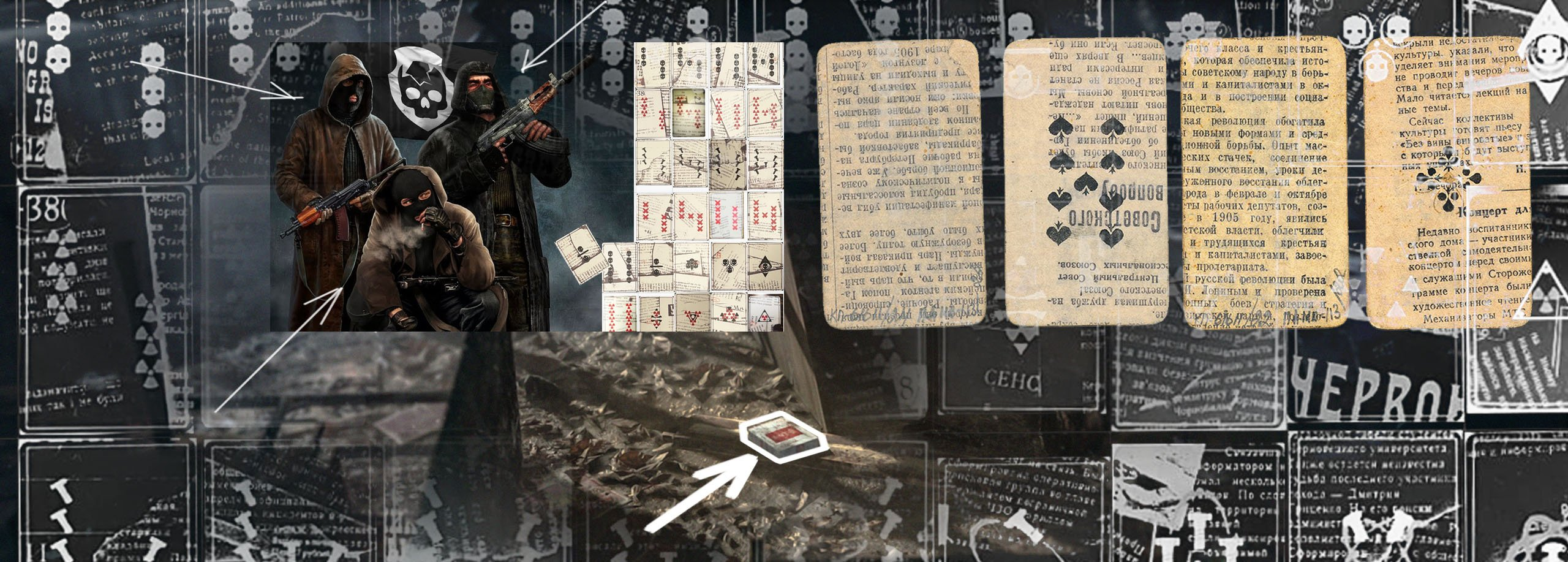 Карты-картишки. Прототип карт с шифром.