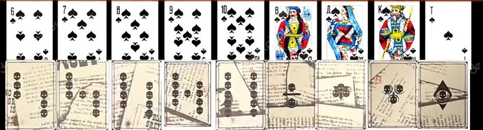 Можно играть картами от Шифра?