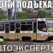 Владыка Говнов