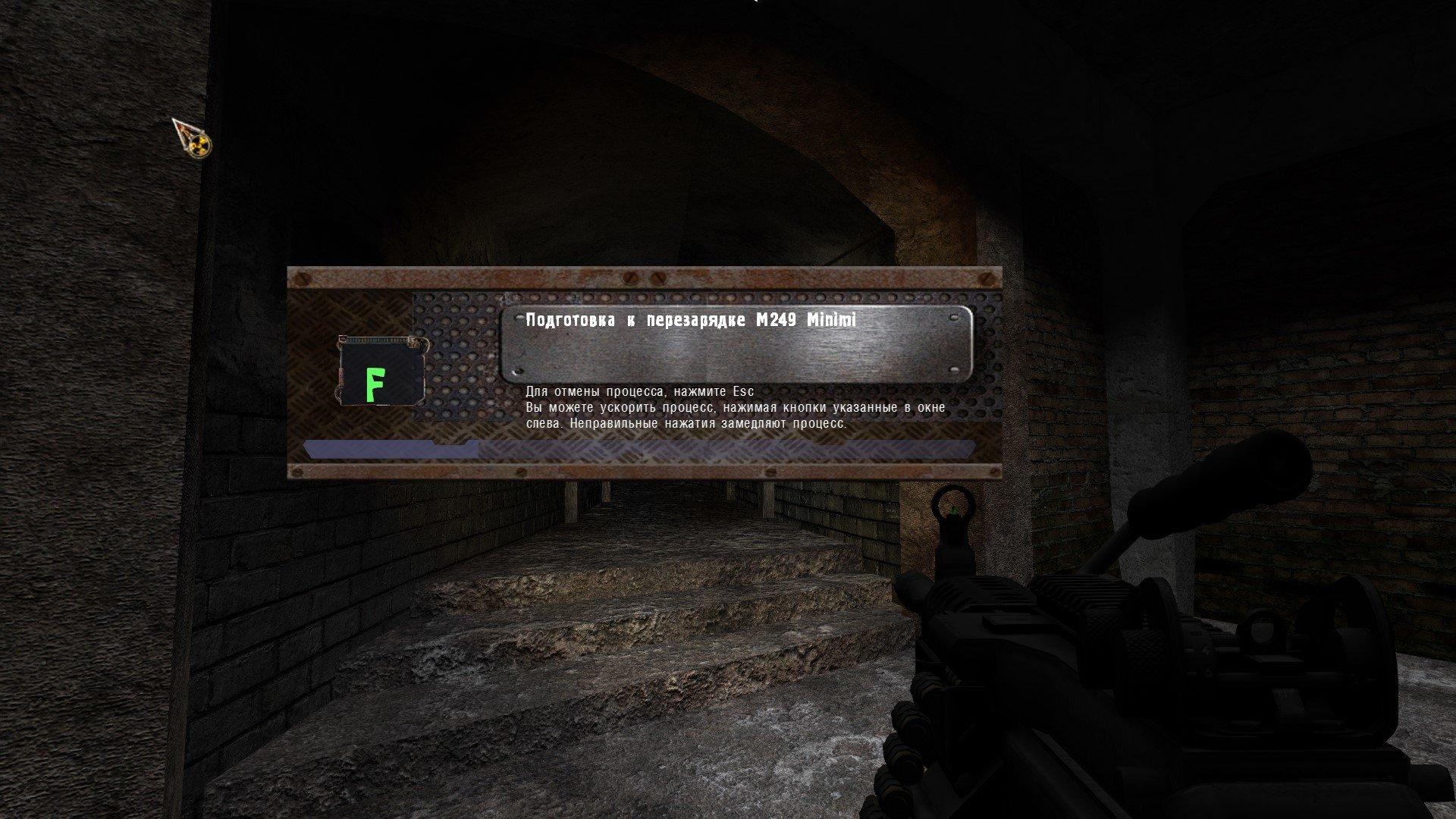 «Судьба зоны» - добавлена функция зарядки магазинного оружия в обход разгрузки